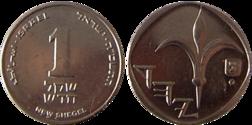 Der Israelische Schekel Die Offizielle Währung In Israel Und Den